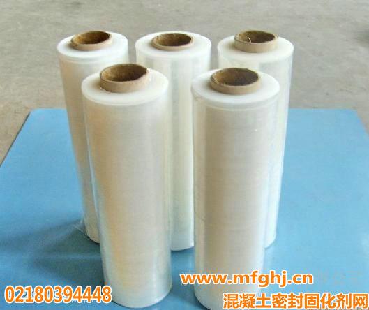 混凝土密封固化剂施工保护膜