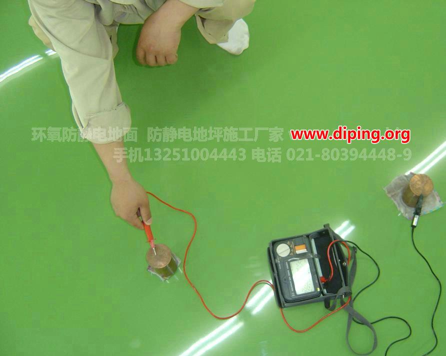 防静电自流平地坪,环氧防静电地坪
