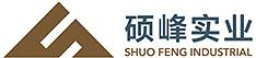 江西硕峰实业-旧地面翻新-混凝土密封固化剂